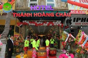 Thành Hoàng Châu
