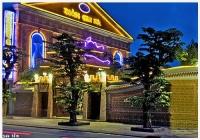 Nhà Hàng - Cafe KHÔNG GIAN XƯA